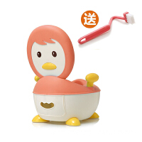 儿童坐便器男婴儿宝宝坐便器女儿童小马桶宝宝尿盆便盆 藕粉 送刷子