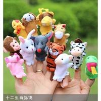 手指娃娃小动物玩偶 小号玩偶人物宝宝毛绒玩具美人鱼拇指娃娃动物表演讲故事布偶