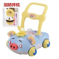 婴儿学步手推车玩具防侧翻宝宝助步车可调速调高低带音乐7-18个月 小猪蓝色加防摔枕 内置加重箱