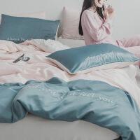 【好货】北欧ins天丝四件套春夏简约纯色刺绣床上被套冰丝滑裸睡床单床笠