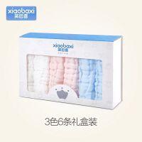 婴儿口水巾新生儿用品纱布洗脸小毛巾方巾手绢手帕浴巾