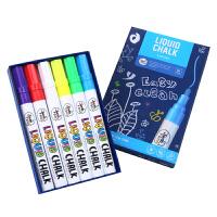 美乐 粉笔无尘彩色儿童安全无毒液体粉笔 黑板粉笔幼儿园可水洗涂鸦画笔儿童彩笔非记号笔白板笔水溶性粉笔