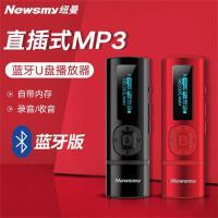 �~曼新款MP3小型�S身��W生版�速U�P式�{牙音�凡シ牌鞅�y式英�Z�妥x�C