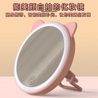 led镜化妆镜创意带灯桌面壁挂台镜手持美容补光便携公主小随身镜