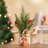 圣诞节装饰品圣诞树桌面摆件办公室摆件装饰品场景布置迷你圣诞树 A款圣诞树