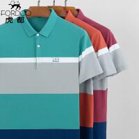 2件3折 虎都短袖t恤2020夏季新款青中年商务男士体恤潮流宽松翻领polo衫男装 HDA8033
