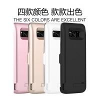 手机背夹充电宝 三星S6edge+背夹式电池s7曲屏无线充电宝S8P移动电源手机壳器 S6edge 金色