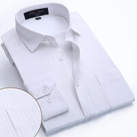 FS春秋新款白色长袖衬衫男士商务职业装工装免烫条纹休闲棉衬衣