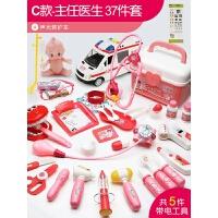 小医生玩具套装箱打针护士男孩儿童过家家女孩听诊器宝宝工具