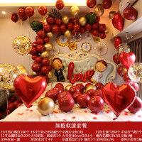 浪漫新房装饰宝石红气球套餐结婚礼卧室婚房布置套装创意婚庆用品 如胶似漆套餐