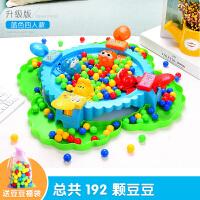 青蛙吃豆玩具乐尔思抖音同款贪吃青蛙吃豆疯狂儿童益智类玩具男孩吃球豆子游戏 蓝色大盘 4人玩(48颗豆)多送144颗+2