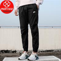 Nike/耐克男裤新款运动裤梭织长裤跑步健身训练裤子保暖收口小脚裤DA2341-010
