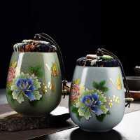 密封茶�~罐陶瓷茶罐普洱茶�~包�b盒茶具家用便捷小�密封罐醒茶罐