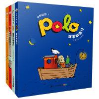 小狗保罗(1-4册)保罗的旅行/保罗和朋友们/保罗的故事书/保罗奇遇记