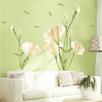 百合可移除壁纸墙纸自粘贴画墙贴卧室温馨客厅背景墙装饰墙壁贴纸 特大