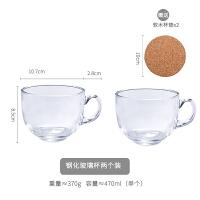 早餐杯牛奶杯钢化玻璃杯咖啡杯大容量奶茶杯带把带盖耐热日式家用 两个装