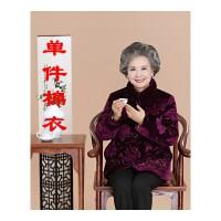 奶奶装棉衣加绒冬季60岁70老人衣服中老年女装妈妈装外套棉袄
