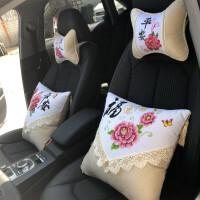 创意2019新款十字绣抱枕一对车枕刺绣 汽车护颈枕头枕四件套沙发