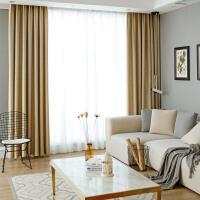 遮光窗帘成品 简约现代客厅阳台卧室窗帘