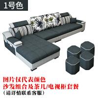 【品牌特惠】简约现代布艺沙发 可拆洗L型贵妃沙发组合 大小户型客厅家具整装