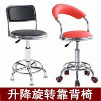 舒适吧台椅带靠背酒吧椅家用转椅升降椅滑轮椅子手机店高脚椅工作
