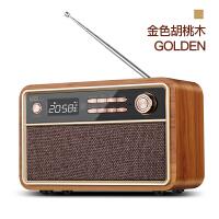 复古音响老人收音机家用可充电闹钟便携式无线蓝牙木质插卡小音箱