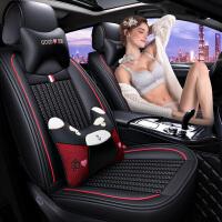 【品牌特惠】夏季冰丝卡通网红汽车坐垫四季通用座椅套全包围专用座套全包车套