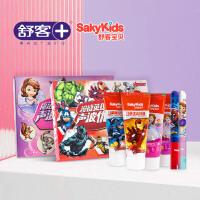 舒客舒克迪士尼合作款 儿童声波电动牙刷套装 1支电动牙刷+1个刷头替换装+60g牙膏2支