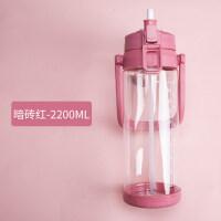 【优选】大容量水杯运动水壶户外健身便携超大2000ml女塑料杯1000吸管夏天