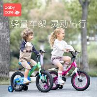 babycare儿童自行车单车3-6岁2男孩女童公主款小孩童车宝宝脚踏车