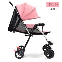 婴儿推车可坐躺轻便式折叠简易儿童小孩手推车新生幼儿宝宝伞车zf10