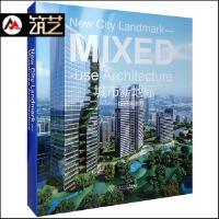 英文版 城市新地标 综合体建筑 城市综合体 混合型多功能建筑创新设计案例 图文书籍