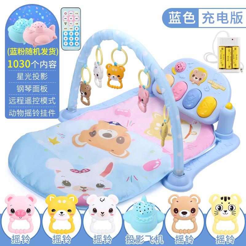 婴儿床上玩具早教音乐健身架器脚踏钢琴男孩女孩3-6-12个月0-1岁