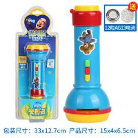 熊出没之变形记光头强同款儿童故事投影仪小手电筒玩具3-4-5岁 光头强同款手电筒,送12粒纽扣电池