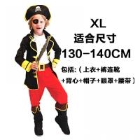 儿童万圣节男童表演服装儿童海盗服小王子美国队长武士服饰cos演出服