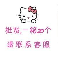 猫小KT型迷你家用果汁机榨汁杯hellokitty榨汁机豆浆机电动水果机