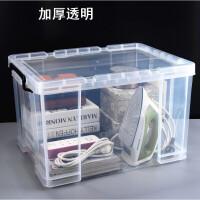 收纳箱60升透明 高透明整理箱塑料加厚大号衣物收纳储物盒无味大空间收纳框A 加厚透明