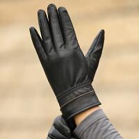 皮手套绵羊皮男士秋冬季加绒加厚保暖骑行开车户外薄款手套