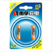 南孚7号充电电池 镍氢 950毫安 南孚充电电池7号 电池