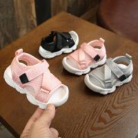 0-1岁宝宝学步鞋凉鞋夏季宝宝凉鞋6-12个月婴儿凉鞋包头软底鞋