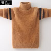 中大童打底衫冬季男童保暖高领套头毛衣儿童加绒加厚针织衫
