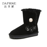 Daphne/达芙妮2019秋冬新款雪地靴女皮毛一体中筒韩版户外百搭款---