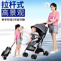 婴儿推车可坐可躺轻便折叠超轻小孩宝宝儿童简易新生婴儿手推车