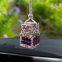车载香水汽车用品创意挂件吊坠镶钻车内装饰品摆件悬挂式持久淡香