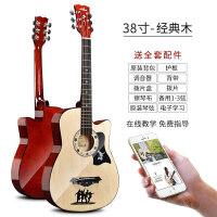 新款民谣吉他38寸木吉他初学者男学生女初学入门新手练习吉它jita乐器模型 经典木 配件+调音器