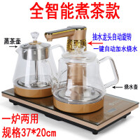 【优选】全自动上水电茶炉 功夫茶具茶盘套装配件 快速炉电磁炉玻璃烧水壶