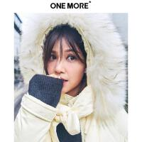 【2件3折】ONE MORE2018冬装新款兔耳朵白色羽绒服女大毛领外套加厚中长款