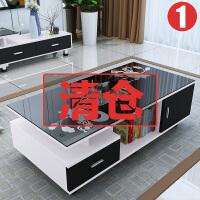 茶几简约现代简易客厅小茶几电视柜组合钢化玻璃小户型家用茶几桌