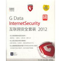 G Data internetsecurity互联网安全套装2012 12月1用户(软件)