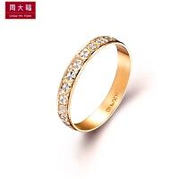 周大福 白18K黄金玫瑰金浪漫花瓣戒指爱意E37451>>定价